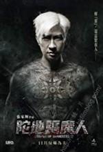 Keeper of Darkness (2015) afişi