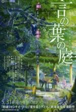 Kelimelerin Bahçesi (2013) afişi