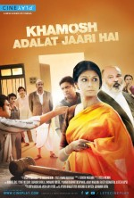 Khamosh Adalat Jaari Hai    afişi