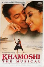 Khamoshi: The Musical (1996) afişi