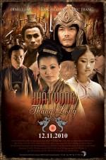 Khát vong Thang Long (2010) afişi