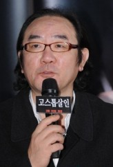 Kim Hong-fa Oyuncuları