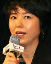 Kim Kyeong-hee profil resmi