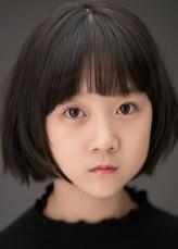 Kim Si-Eun (ii) Oyuncuları