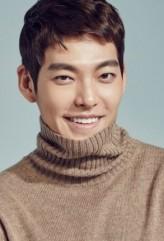 Kim Woo-bin Oyuncuları
