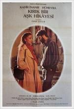 Kırık Bir Aşk Hikayesi (1981) afişi