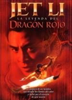 Kızıl Ejder (1994) afişi