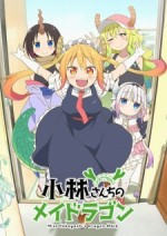 Kobayashi-san Chi no Maid Dragon (2017) afişi