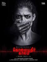 Kolaiyuthir Kaalam (2019) afişi