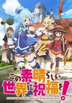 Kono Subarashii Sekai ni Shukufuku wo!  (2016) afişi