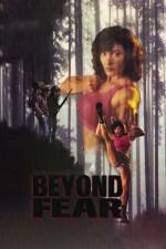 Korkusuz (1993) afişi