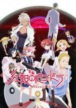 Koukaku no Pandora (2016) afişi