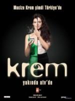 Krem (2012) afişi