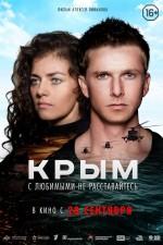Krym (2017) afişi