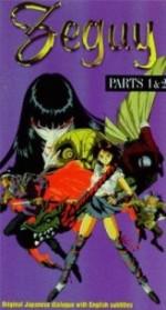 Kumo kai no meikyû (1993) afişi