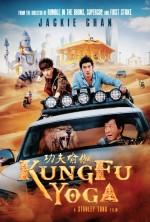 Kung-Fu Yoga (2017) afişi