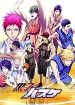 Kuroko no Basket 3 (2015) afişi