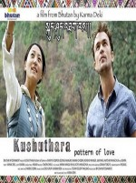 Kushuthara: Pattern of Love (2014) afişi
