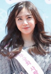 Kwon Min-Ah Oyuncuları