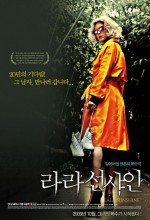 Lala Sunshine (2008) afişi