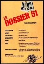 51. Dosya (1978) afişi