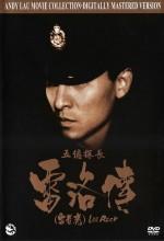 Lee Rock (1991) afişi