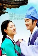 Legend Of Hyang Dan