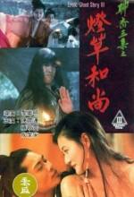 Erotic Ghost Story III (1992) afişi