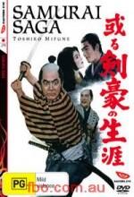 Life Of An Expert Swordsman (1959) afişi