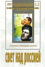 Light Over Russia (1947) afişi