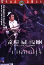 Liu Xing Hu Die Jian