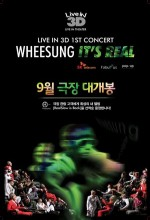 Live In 3d Wheesung: ıt's Real (2010) afişi