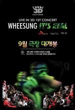 Live In 3d Wheesung: ıt's Real (2010) afişi