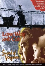 Lone Wolf And Cub: Sword Of Vengeance (1972) afişi