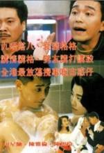 Long Feng Cha Lou