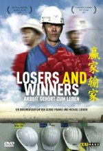 Losers And Winners (2006) afişi