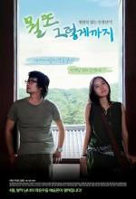 Lost And Found (2010) afişi