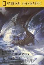 Lost Ships Of The Mediterranean (1999) afişi