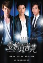 Love Is Divine (2011) afişi