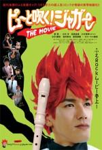 Low Blow Jaguar: The Movie (2008) afişi