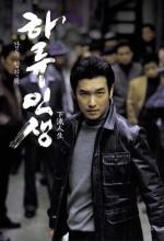 Low Life (2004) afişi