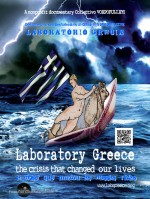 Laboratory Greece (2019) afişi