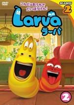 Larva Sezon 2 (2015) afişi