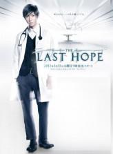 Last Hope (2013) afişi