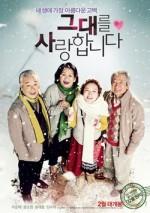 Late Blossom (2012) afişi