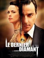 Son Elmas (2014) afişi