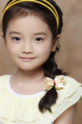 Lee Chae-Eun (ii)
