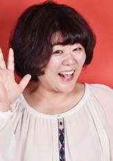 Lee Jung-eun (i) Oyuncuları