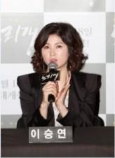 Lee Seung-yeon (i) Oyuncuları