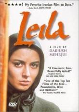 Leila (1998) afişi